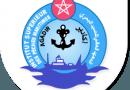 ولوج المعهد العالي للصيد البحري ISPM